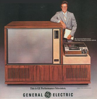 giant_retro_tv